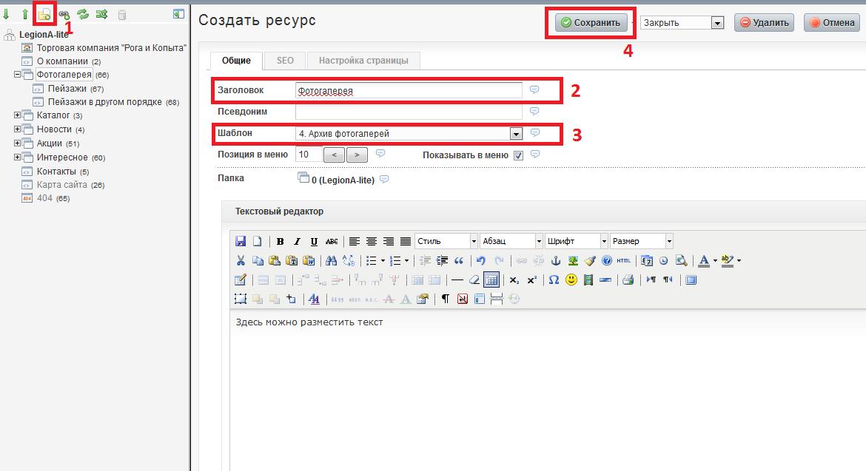 Как создать ссылку на файл для скачивания - Svbur.ru